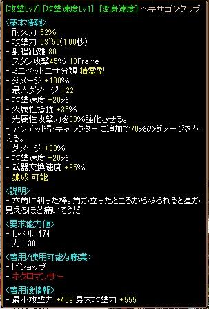 yonkaime2.jpg