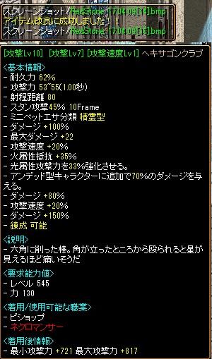 yonkaime4.jpg