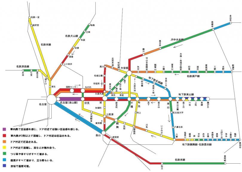 混雑路線図 2017名古屋