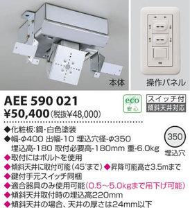 aee590021.jpg