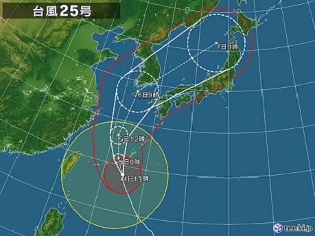 typhoon_1825_2018-10-04-13-00-00-large.jpg
