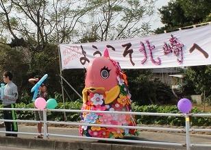 北崎校区自治協議会        『北崎よかとこ隊』