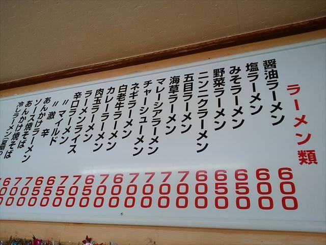 DSC_0088_R.jpg