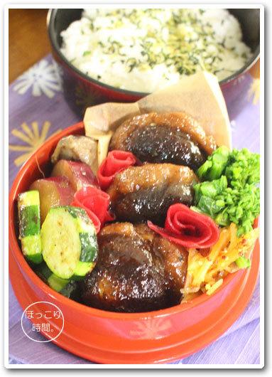 🍳しいたけの肉詰め弁当