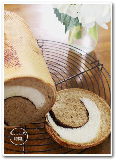 メッシュのコーヒーシュガーパンとハムマヨちぎりパン