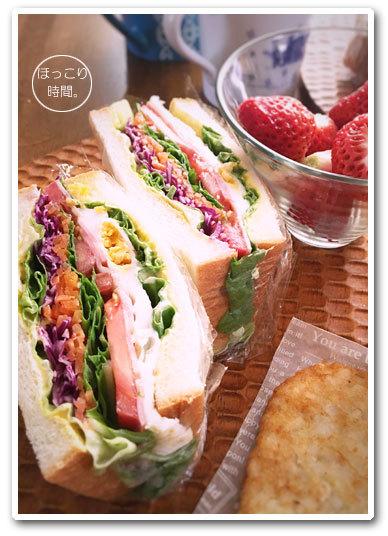 サンドイッチワンプレート