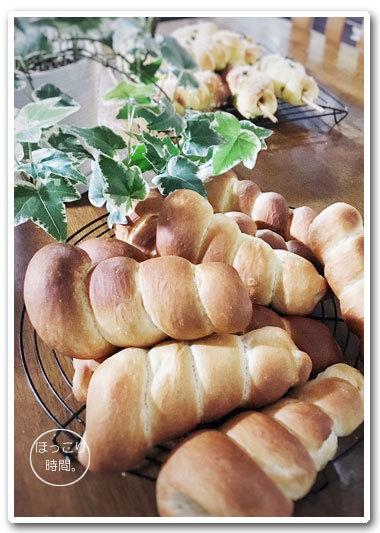 コルネとウインナーカレーパン