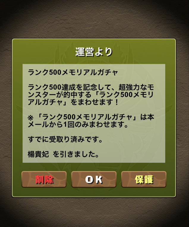 IMG_1249.png