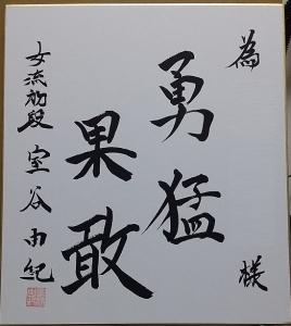 Kousukei7