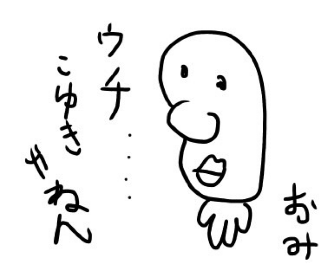 2017041810065059a.png