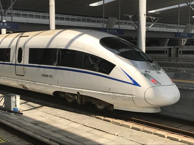 久々の中国! その2 中国高速鉄道で移動! China mainland after a long absence Part2 Migration by China High-speed railway.