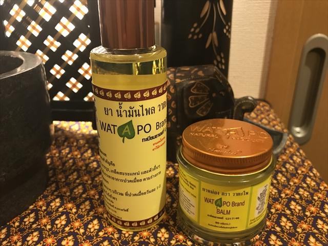 クール&リラックス!?タイ式に強力なサポートアイテムが復活します! Cool&Relax! The strong support item for Thai Traditional therapy have come back!