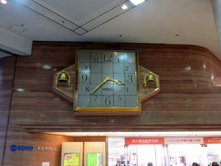 sogo-yokohama_watch.jpg