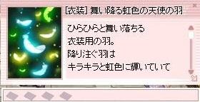 screenLif1537.jpg