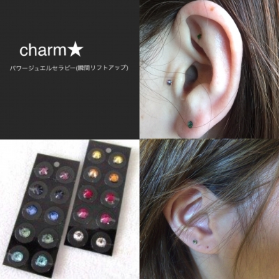 charm3_20181020164604f90.jpg