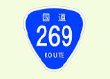 kokudou1.png
