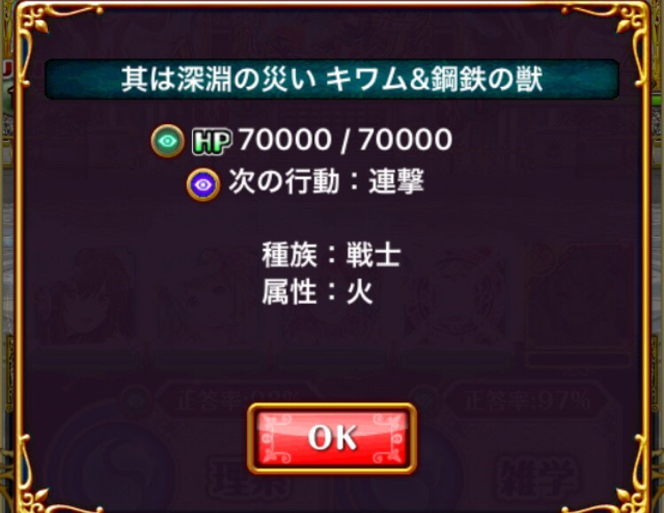 fc2blog_20170326061703ebf.jpg