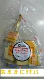 西友 みなさまのお墨付き 6種のチーズアソートパック 12個入 画像