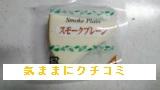 西友 みなさまのお墨付き 6種のチーズアソートパック 12個入 画像④