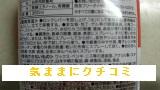 西友 きほんのき アルコール 除菌スプレー 本体 画像③
