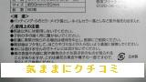 西友 きほんのき コットンパフ 80枚×2箱 画像③