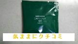 西友 みなさまのお墨付き 茶葉ひろがる 三角ティーバッグ 緑茶 抹茶入り 20袋入 画像⑥