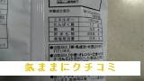 西友 みなさまのお墨付き ポップコーンミックス [キャラメルチーズ] 30g 画像③