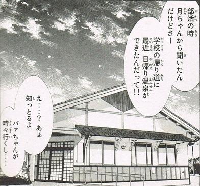 kimino105.jpg