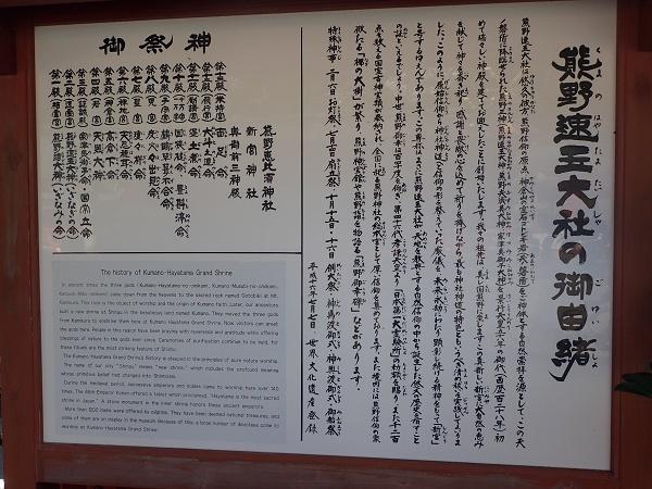181018熊野速玉大社02
