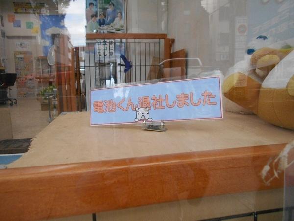 181024武蔵誕生月健診up06