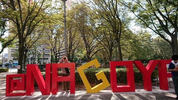 181028⑨加工写真ようこそ名古屋へ‼️上に乗ってるのは元ちゃん!あずきちゃんママ撮影_181029_0080加工写真