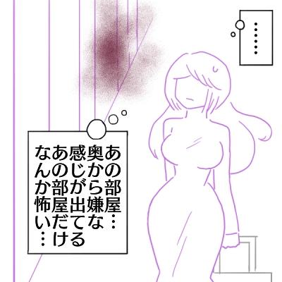 dg332.jpg