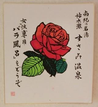 181023 (8)