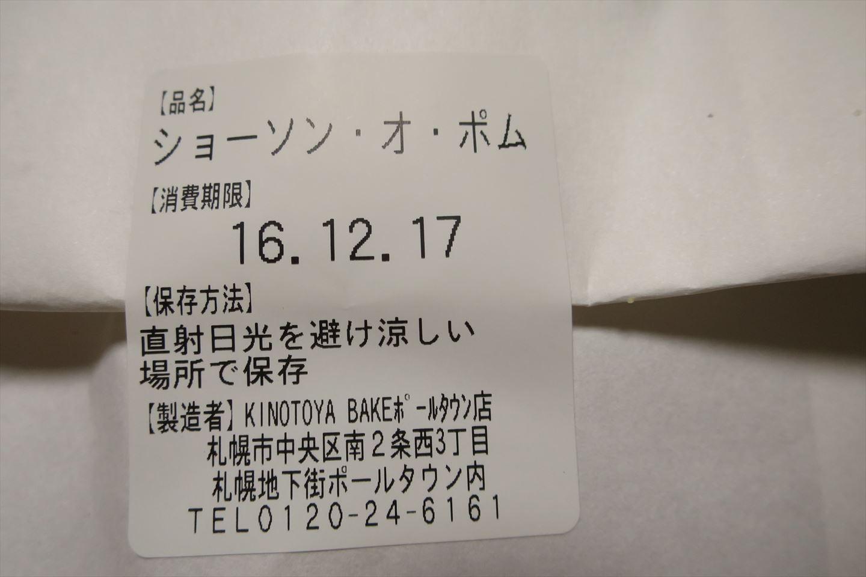 20170219124612bb9.jpg