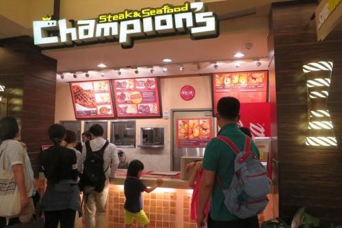 Champions Steak Seafood (1)