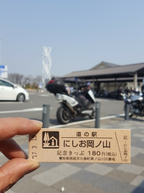 20170319_103941.jpg