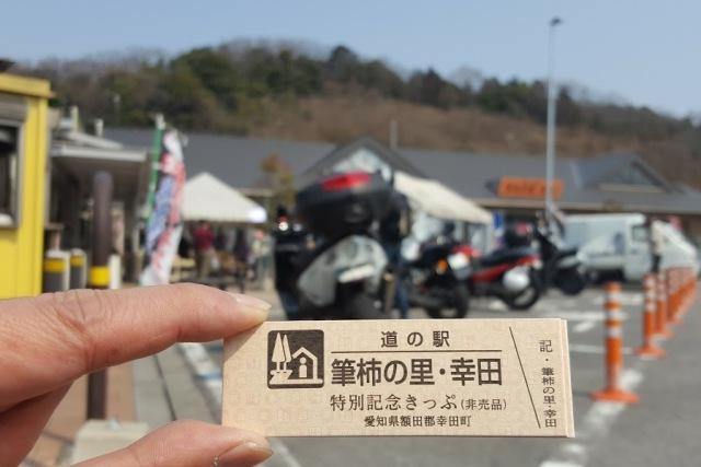 20170319_110344.jpg