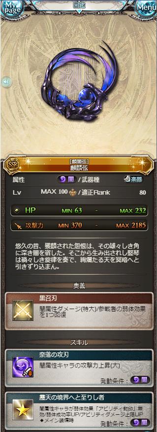 GR-00839.png