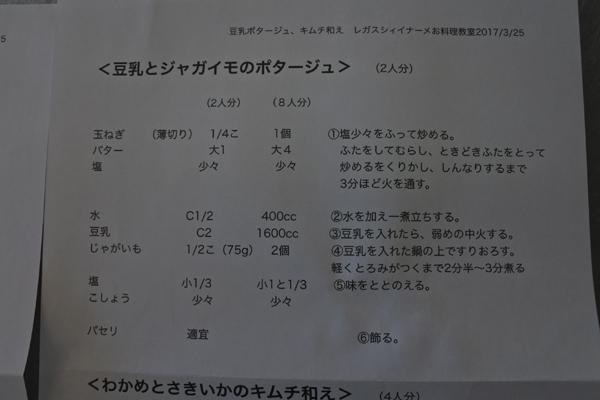 DSC_0896s.jpg