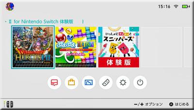 Switch-(10).jpg