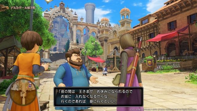 Dragon Quest XI PS4 4