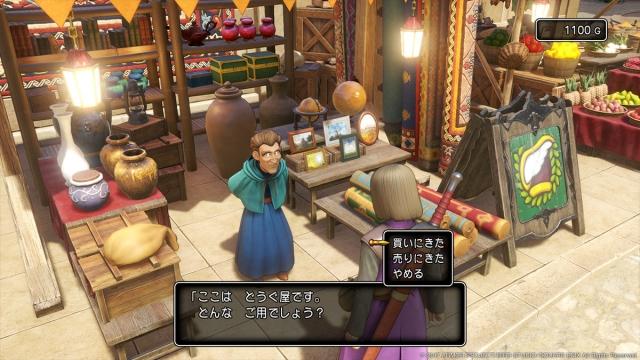 Dragon Quest XI PS4 5