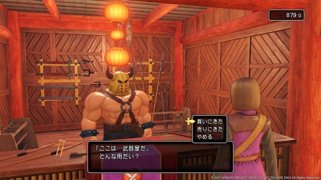 Dragon Quest XI PS4 6