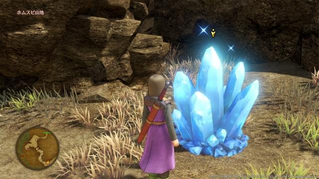 Dragon Quest XI PS4 12