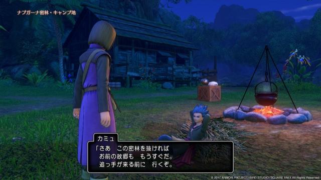 Dragon Quest XI PS4 17