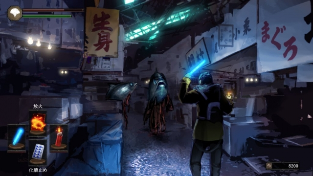 Tokyo Dark Souls 5