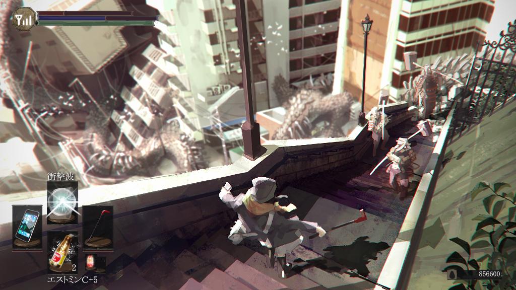 Tokyo Dark Souls 8