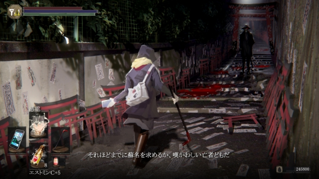 Tokyo Dark Souls 9