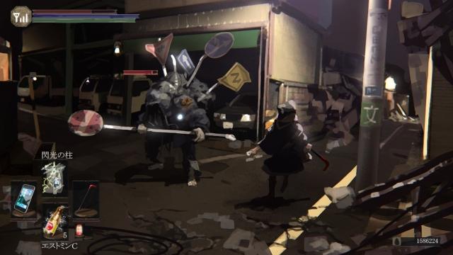Tokyo Dark Souls 10