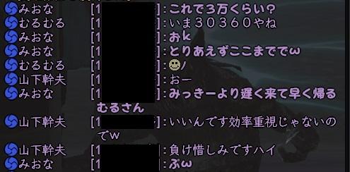 Nol17041307.jpg